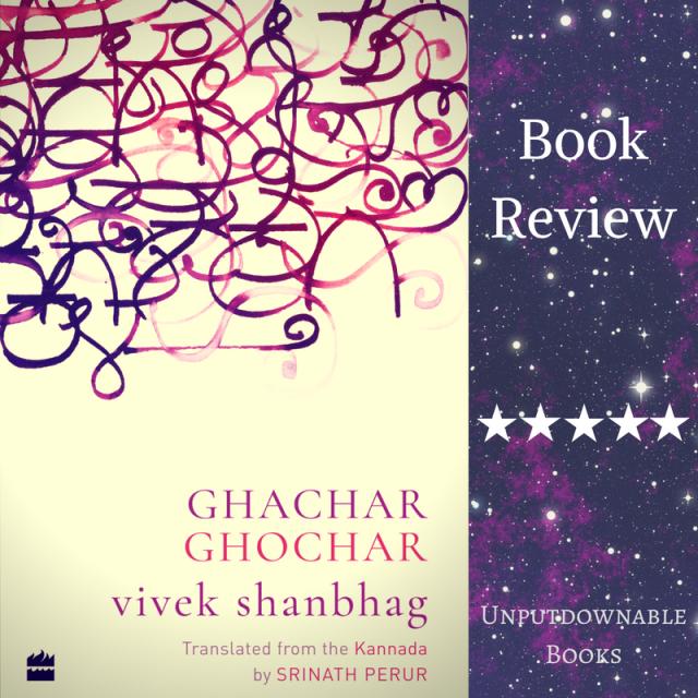 Ghachar Ghochar (Book Review)